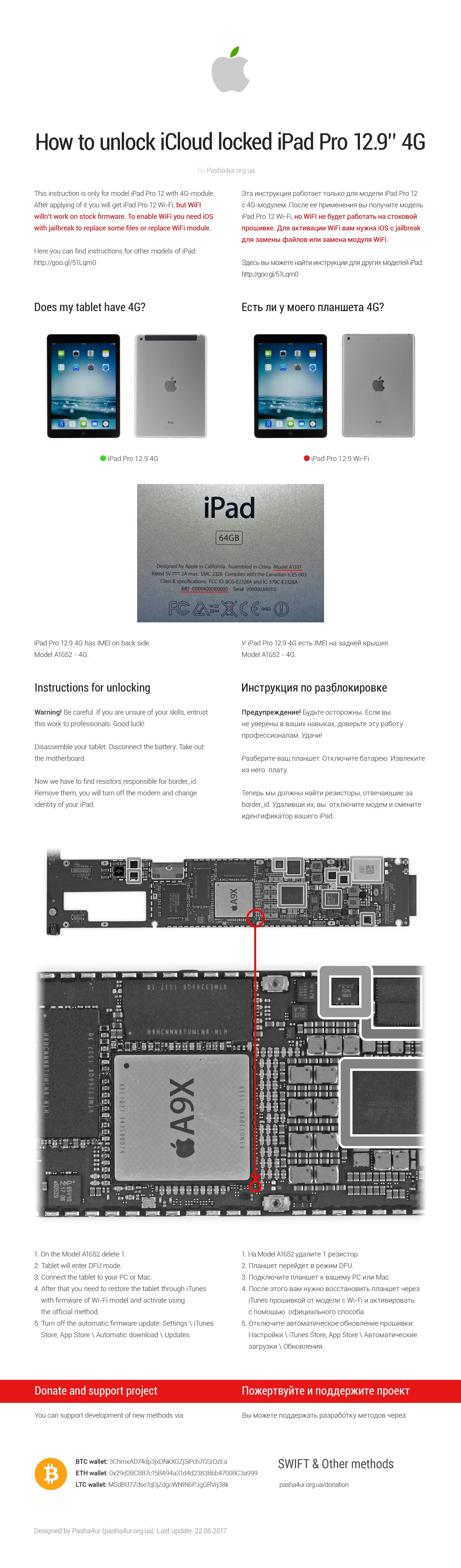 how to unlock icloud locked apple ipad 2 3 4 ipad air and air 2 rh pasha4ur org ua ipad 2 firmware update problem ipad air 2 firmware update